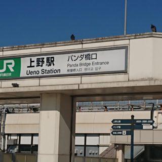 接遇研修・ビジネスマナー研修in東京