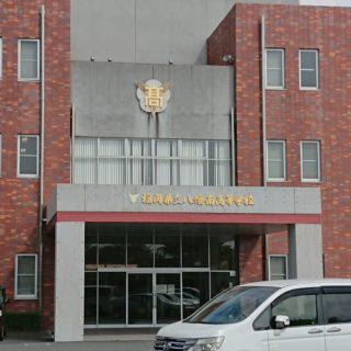 八幡南高校キャリア教育「志授業」に講師として参加しました